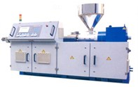 single layer PC Sheet extrusion line